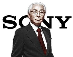 Akio Morita: fondatore della Sony e del Made in Japan